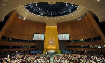 ENSZ-közgyűlés - Szijjártó Péter külügyminiszter: Magyarország a világszervezethez fordul az ukrán oktatási törvény ügyében