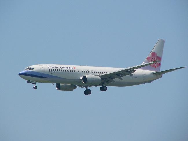 Olimpiára készül 60 éves tajvani China Airlines